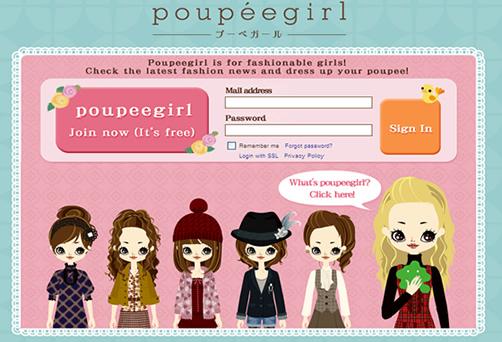 Deletando o Poupéegirl