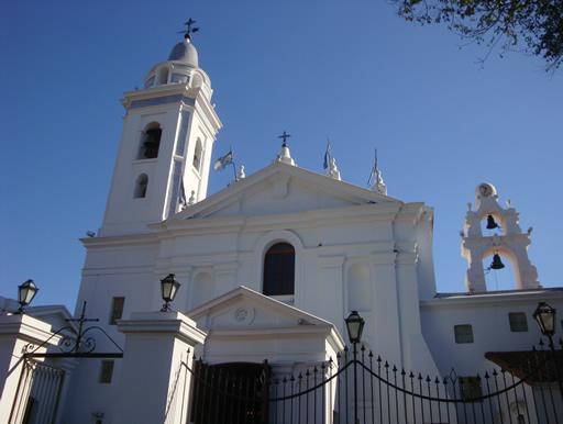 basilicanuestrasenoradelpilar