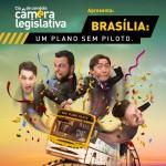 Diversão: o que fazer em Brasília, no feriado de carnaval