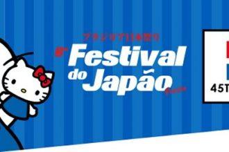 Hello Kitty participa da 8ª edição do Festival do Japão de Brasília